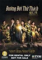 Đường Đời Thử Thách Growing Through Life.Diễn Viên: Lưu Tùng Nhân,Diệp Đồng,Lâm Phong,Trần Khôn