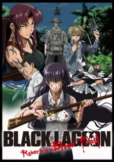 Black Lagoon 3 - Robertas Blood Trail