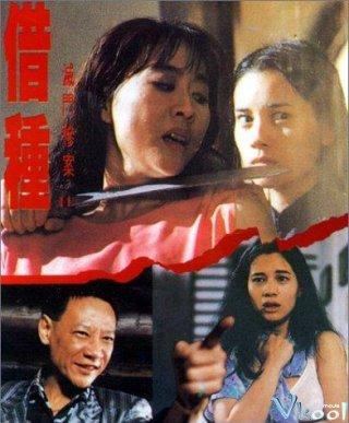 Diệt Môn Thảm Án 2 Daughter Of Darkness 2.Diễn Viên: Yim Lai Cheng,Ben Ng,Dick Lau,Ka,Kui Ho,Kai Chi Liu