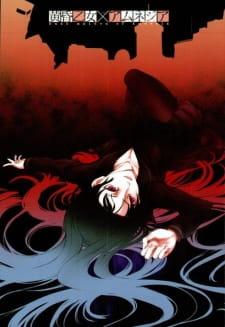 Tasogare Otome X Amnesia - Dusk Maiden Of Amnesia