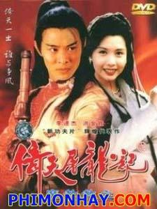 Giáo Chủ Minh Giáo Trương Vô Kỵ - Kung Fu Cult Master