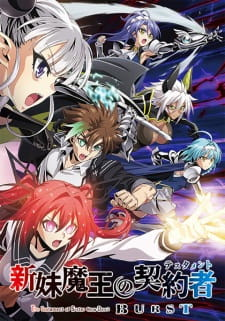 Shinmai Maou No Testament Burst The Testament Of Sister New Devil Burst