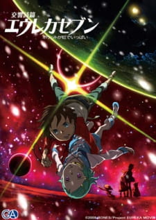 Koukyoushihen Eureka Seven: Pocket Ga Niji De Ippai - Eureka Seven - Good Night, Sleep Tight, Young Lovers