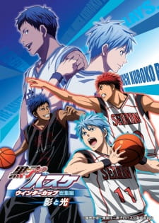 Kuroko No Basket Movie 1: Winter Cup - Kage To Hikari Winter Cup Highlights -Shadow And Light-