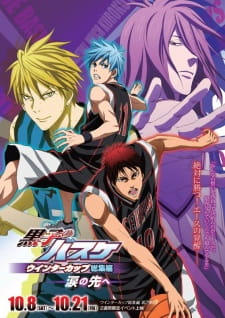 Kuroko No Basket Movie 2: Winter Cup - Namida No Saki E - Winter Cup Highlights -Beyond The Tears-