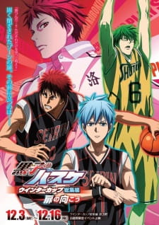 Kuroko No Basket Movie 3: Winter Cup - Tobira No Mukou Winter Cup Highlights -Crossing The Door-