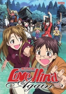 Love Hina Again ラブ ひな Again