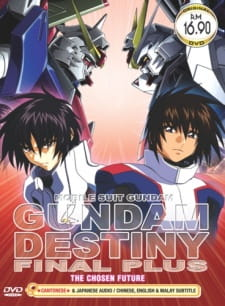 Mobile Suit Gundam Seed Destiny Final Plus: The Chosen Future Gsd: Episode 51, Gsd: Fp, Gundam Seed Destiny 2.Diễn Viên: Hiroaki Hirata,Carli Mosier,Yûichi Nagashima