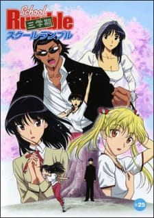 School Rumble San Gakki - School Rumble 3Rd Semester