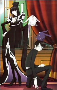 Xxxholic Movie: Manatsu No Yoru No Yume - Gekijouban Horikku, X-Zobanholic: A Midsummer Nights Dream