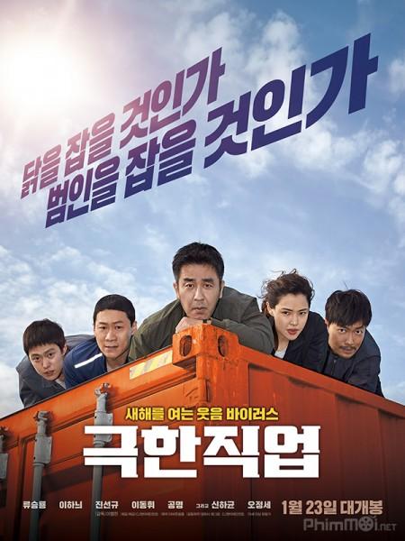 Phi Vụ Bá Đạo - Extreme Job Thuyết Minh (2019)