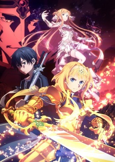 Sword Art Online: Alicization - War Of Underworld - Sao Alicization 2Nd Season, Sword Art Online 3 2Nd Season