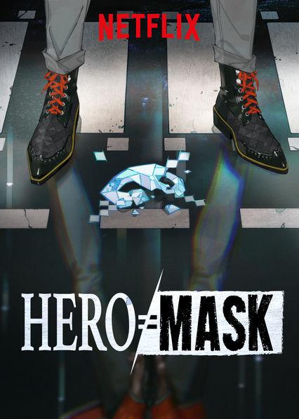 Hero Mask - ヒーローマスク