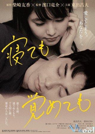 Dù Ngủ Hay Thức - Asako I & Ii