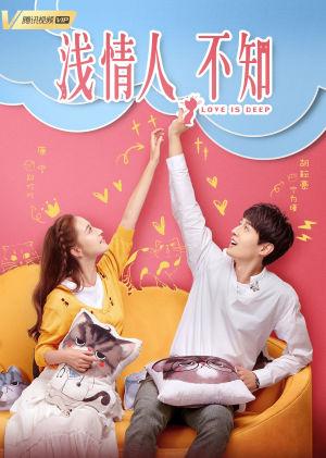 Tình Mỏng Người Không Hay Biết - Love Is Deep Việt Sub (2019)