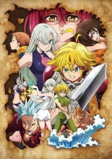 Nanatsu No Taizai: Kamigami No Gekirin - The Seven Deadly Sins: Wrath Of The Gods