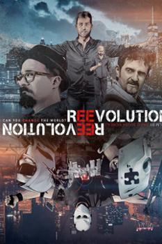 Tái Tiến Hóa Reevolution.Diễn Viên: Fele Martínez,Gorka Otxoa,Leandro Rivera