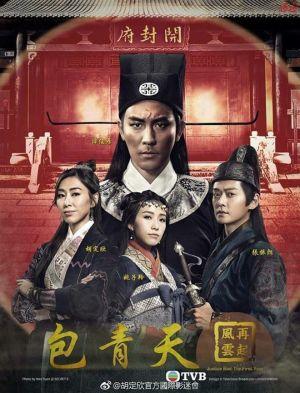 Kỳ Án Bao Thanh Thiên Justice Bao.Diễn Viên: Jung Jae Young,Jung Yoo Mi,Oh Man Seok,No Min Woo