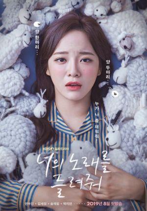 Để Âm Nhạc Cất Lời I Wanna Hear Your Song.Diễn Viên: Choi Yoon,Young,Pakr Jung,Sik
