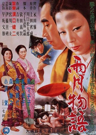 Chuyện Đêm Mưa Trăng Lu Ugetsu Monogatari.Diễn Viên: Machiko Kyô,Mitsuko Mito,Kinuyo Tanaka