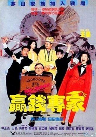 Ma Cờ Bạc Money Maker.Diễn Viên: Ching,Ying Lam,Jing Wong,Sandra Kwan Yue Ng