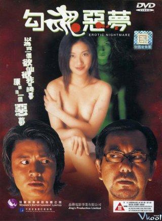 Ác Mộng Đêm Hè - Erotic Nightmare