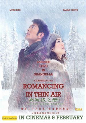 Chuyện Tình Trên Non Cao - Romancing In Thin Air
