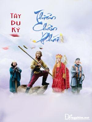 Tây Du Ký Thiên Chân Phái - Journey To The West