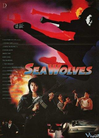 Bảo Vệ Nhân Chứng 7: Hải Lang In The Line Of Duty 7: Sea Wolves.Diễn Viên: Cynthia Khan,Simon Yam,Gary Chow