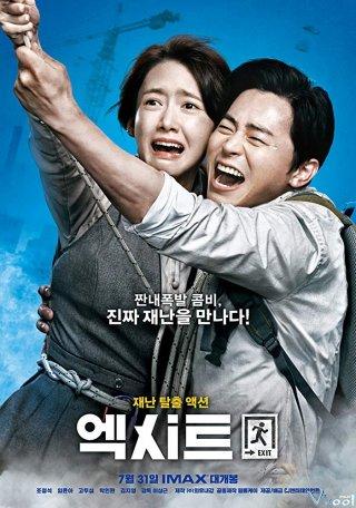 Lối Thoát Trên Không Exit.Diễn Viên: Jung,Suk Jo,Ji,Yeong Kim