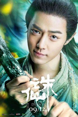Tru Tiên Jade Dynasty.Diễn Viên: Doãn Thiên Chiếu,Lâm Phong Diệp