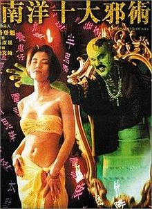 The Eternal Evil Of Asia - Nam Dương Thập Đại Tà Thuật