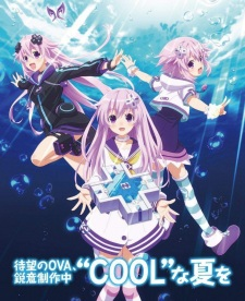 Nep No Natsuyasumi Choujigen Game Neptune The Animation