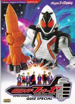 Kamen Rider Fourze Movie: Không Gian, Chúng Ta Đến Đây! - Minna De Uchu Kita! Space, Here We Come!