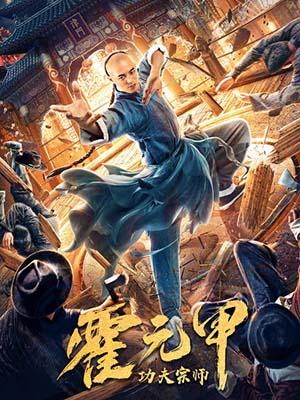 Tông Sư Công Phu Hoắc Nguyên Giáp - Fearless Kungfu King