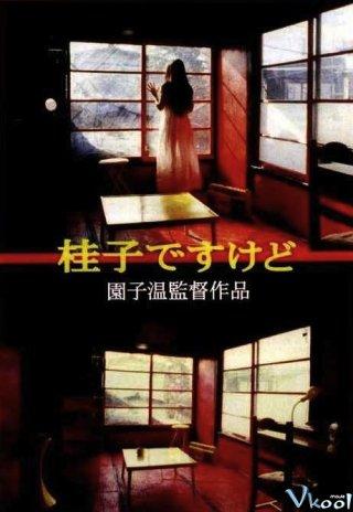 Nhật Ký Khoảng Khắc - I Am Keiko