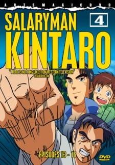 Salaryman Kintarou - Salaryman Kintaro