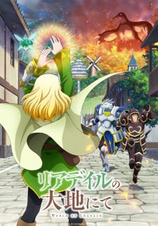 Kamen Raidā Zerowan - Kamen Rider Zero-One