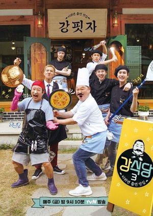 Nhà Hàng Kang Mùa 3 Kang Kitchen 3.Diễn Viên: Eric Roberts,Tyler Posey