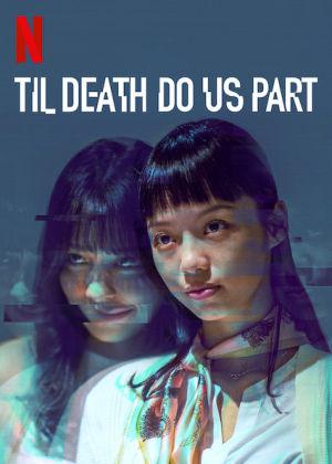 Cho Đến Khi Cái Chết Chia Lìa Til Death Do Us Part.Diễn Viên: Andrew Lincoln,Jon Bernthal,Sarah Wayne Callies