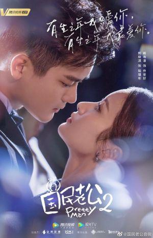 Ông Chồng Quốc Dân 2 - Pretty Man 2 Việt Sub (2019)