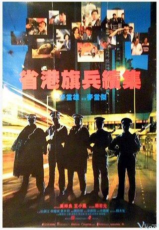 Hương Cảng Kỳ Binh 2 Long Arm Of The Law Ii.Diễn Viên: Gabriel Byrne,Albert Finney,John Turturro
