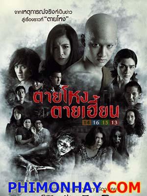 Âm Hồn Bất Tán 2 Still 2: Tai Hong Tai Hian.Diễn Viên: Pimchanok Leuwisetpaiboon,Charlie Trairat,Padung Songsang,Pharanyu Rojanawuthitham