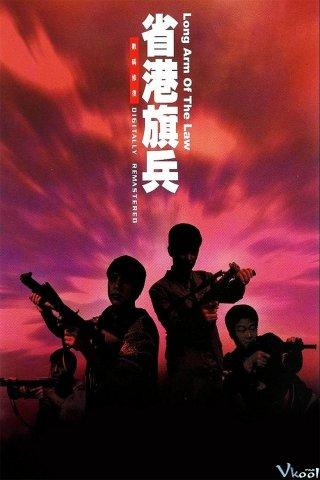 Hương Cảng Kỳ Binh 1 Long Arm Of The Law.Diễn Viên: Jared Leto,Tadanobu Asano,Kippei Shîna