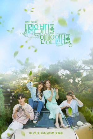 Tình Như Mơ, Đời Như Mộng - Beautiful Love, Wonderful Life Việt Sub (2019)
