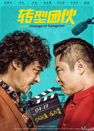 Hắc Bang Đổi Nghề Change Of Gangster.Diễn Viên: Do You Like Your Mom Okaasan Online