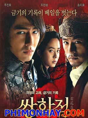 Song Hoa Điếm A Frozen Flower.Diễn Viên: Jin,Mo Ju,Ji,Hyo Song,In,Seong Jo