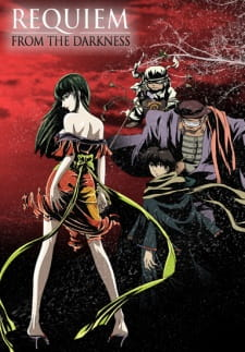 Kyougoku Natsuhiko: Kousetsu Hyaku Monogatari - Hundred Stories, 100 Stories, Natsuhiko Kyougokus Worldly Horror Stories Việt Sub (2003)