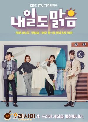 Ngày Mai Trời Lại Nắng Sunny Again Tomorrow.Diễn Viên: Hae,Sun Bae,Seon,Kyu Jin,Han,Chul Jo
