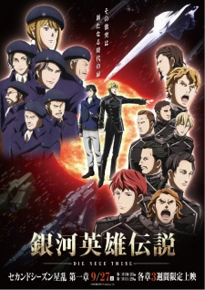 Ginga Eiyuu Densetsu: Die Neue These - Seiran 1 The Legend Of The Galactic Heroes: The New Thesis - Stellar War Part 1.Diễn Viên: Elyse Maloway,Erin Matthews,Vincent Tong